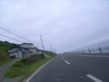 20070811_140323
