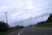 20070818_080450