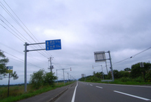 20070818_085743