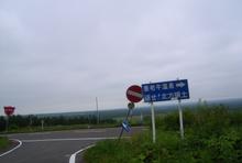 20070818_100051