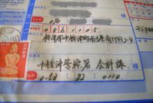 20070901_112420