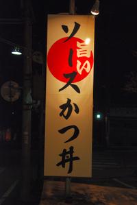 20071123_174539