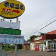 晩成温泉キャンプ場-1
