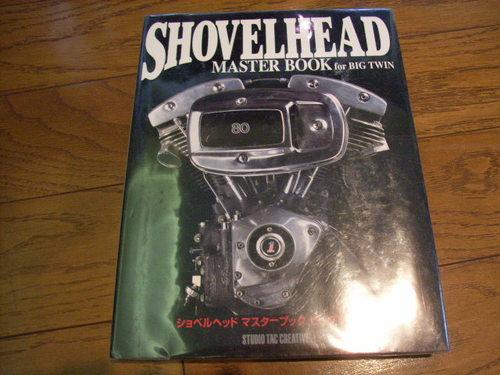 SHOVELHEAD  MASTER BOOK